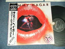 SAMMY HAGAR of VAN HALEN Japan 1982 NM LP+Obi THREE LOCK BOX