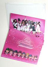 SNSD Girls' Generation - 3D File (File Folder)