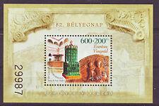 HUNGARY - 2009. Stamp Day - Summer Palece of Visegrád - MNH