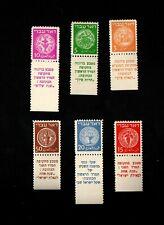 RRR 1948 ISRAEL STAMPS  DOAR IVRI 1-6  MNH  HI CV LOW START