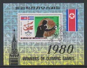 Korea - 1980, Olympic Medal Winners sheet - F/U - SG MSN2027a