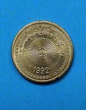 TAIWAN 50 YUAN 1992 ☆ Y# 554