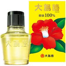 Oshima Tsubaki Pure Natural Japanese Camellia Seed Oil for Hair & Skin Care 40ml