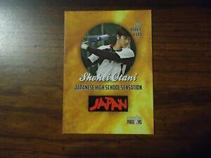 Shohei Ohtani 2012 Rookie Phenoms Gold Card Hitting Japanese HS Sensation