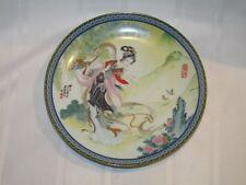 Japanese Decorative Plate With Geisha - No Box - Bradford Exchange - T