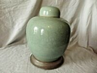 Chinese Celadon Vase & Cover Moulded with Scrolling Peony & Six Character Mark