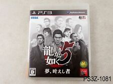 Ryu ga Gotoku Yakuza 5 Playstation 3 Japanese Import PS3 Japan Ryuu US Seller A