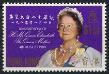 Hong Kong 1980 Queen Mothers 80th Birthday MNH  #R750