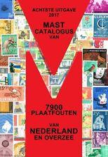 Mast catalogus Plaatfouten Postzegels Nederland 2017 Plattenfehler Niederlande