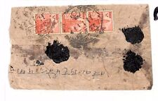 BF13 1950s NEPAL 8p *TEMPLES* Multiple Franking Cover Unusual Cancellation