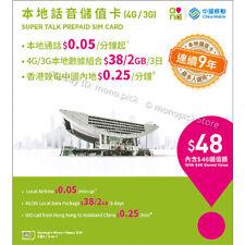 China Mobile HK Hong Kong Number 10Day/384kbps 4G/3G Data Voice PAYG Prepaid SIM
