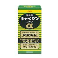 Kyabejin Kowa Alpha 300 Tablets heartburn upset stomach  CABAGIN