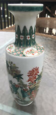 VINTAGE 19th Century Chinese Famille Beets 6 Character Mark Porcelain Vase