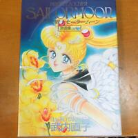 Used Sailor Moon Original art illustration Book V 5 Naoko Takeuchi First Edition