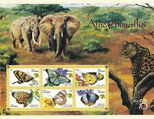 Gambia - 1999 - African Butterflies sheet - Mint lightly hinged on card (N111)