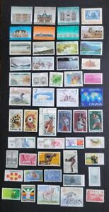 Canada lot of 50 different high value used stamps off paper see photo