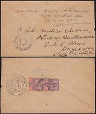 JOHOR Malaysia 1936 mail pair 4C Sultan Ibrahim BATU PAHAT to DEVAKOTTAI india R