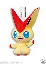 "Pokemon VICTINI 3"" Plush Doll Toy Ball Key Chain Plushie MPC XY NWT"