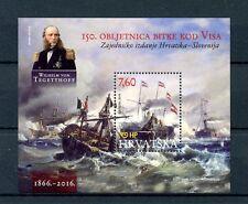 Croatia 2016 MNH Battle of Vis Lissa 150th JIS Slovenia 1v M/S Ships Stamps