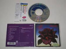 THIN LIZZY/BLACK ROSE (VERTIGO 545) CD AU JAPON ALBUM+OBI