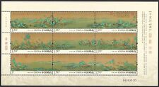 P.R. OF CHINA 2017-3 THOUSAND MILES OF RIVERS & MOUNTAINS PAINTING SHEETLET MINT