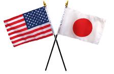 "USA American & Japan Japanese Flags 4""x6"" Desk Stick Table (NO BASE)"