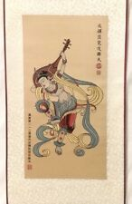 Japanese Scroll Silk/Fabric Wall Hanging Woman with Instrument