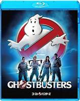 Ghost Busters [SPE BEST] [Blu-ray]