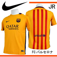 Nike Junior Barcelona 2015-16 away shirt - boys L (age 12-13)