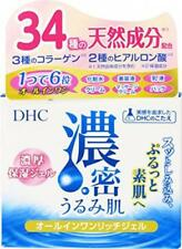 DHC Multifunctional Moisturiser All In One Rich Gel Moisture 120g japan