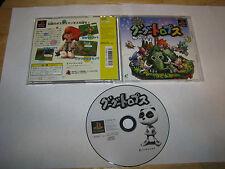 Goo Goo Trops Googootrops Playstation PS1 Japan import