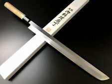 "Japanese Chef's Knife ARITSUGU Blue Steel Sakimaru Takobiki 330mm 12.99"" AT011b"