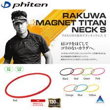 2018 PHITEN JAPAN RAKUWA MAGNET TITANIUM NECKLACE S GOLF HIDEKI MATSUYAMA SPORTS