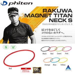 PHITEN JPN RAKUWA MAGNET TITANIUM NECKLACE S GOLF HIDEKI MATSUYAMA SPORTS 2021c