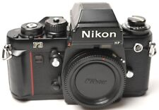Nikon F3 HP 35mm SLR Film Camera Body - JAPAN