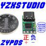Super Mini ZYPDS DC mini 20V trigger support millet 65W PD power supply