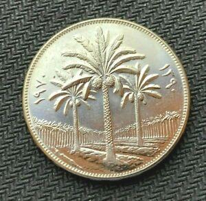1970 Iraq 250 Fils Coin GEM BU      Rare High Grade  FAO   Mintage 500K    #C695