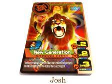 Animal Kaiser Evolution Evo Version Ver 2 Bronze Card (S076E: New Generation)