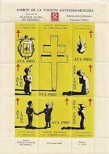 STAMP SPANISH ESPAGNE / VIGNETTE / AMIGOS DE LA VINETA ANTITUBERCULOSA / 1960