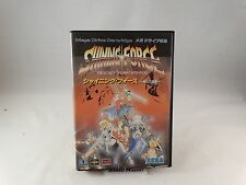 SHINING FORCE THE LEGACY OF GREAT INTENTION SEGA MEGA DRIVE GIAPPONESE COMPLETO
