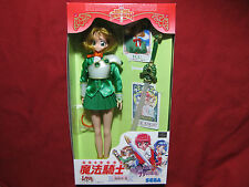 SEGA Magic Knight Rayearth FUU Doll Action Figure Anime NEW Sealed MISB Clamp