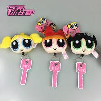 Cute Cartoon Powerpuff Girls Plush Keychain Set of 3 Soft Key Ring Holders