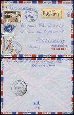 Elizabeth II (1952-Now) Military, War European Stamps