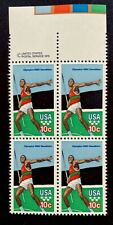 US Stamps, Scott #1790 10c 1979 Summer Olympic Games Block of 4 XF/S M/NH