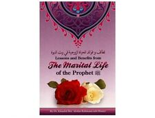 Lessons & Benefits From The Marital Life Of Prophet صلی الله علیه وآلهِ وسلم