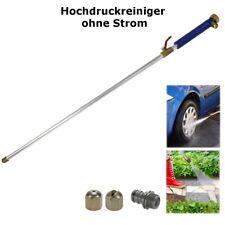 Hochdruckreiniger Easy OHNE STROM stromlos Gartenschlauch Reiniger TOP