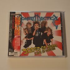 SONATA ARCTICA - SONGS OF SILENCE LIVE IN TOKYO 2001  - JAPAN 2CDs