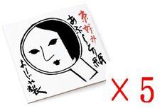 Yojiya Aburatorigami Oil Blotting Facial Paper 5 packs 20sheets From kyoto JAPAN