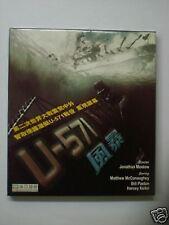 原裝正版-U571風暴VCD