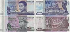 Banknote - Cambodia,2 note set,2017,Pnew,1000/5000 Riel,Comm,UNC